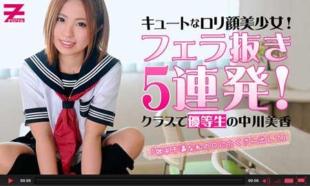 HEYZO動画で中川美香が顔面騎乗で善がると後ろから突かれ悶えまくると顔面射精と大量潮吹き